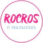 Сайт для молодых семей www.rocros.ru